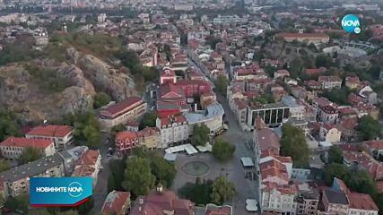 Разкриха измама за над 30 милиона лева в Пловдив
