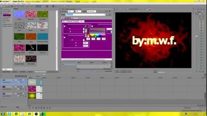 Как да направите интро със Сони Вегас Про 9.0