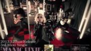「manic Pixie(マニック・ピクシー)」 Full Pv