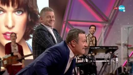 Юлиан Вергов в Забраненото шоу на Рачков (18.04.2021)