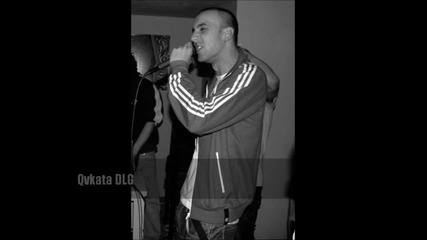 Qvkata Dlg , Jay - Двойно облекчени (produced by Madmatic)