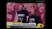 Music Idol3 - Смях, Шок И Ужас(г. На Ефира)