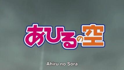 Ahiru no Sora - 50 Bg Sub (финал)