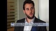 Константинос Киранакис, председател на младежката организация на ЕНП: Путин няма да се задоволи само с Крим