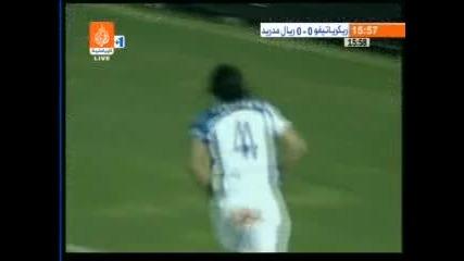 01.03 Рекреативо - Реал Мадрид 2:3 Касерес гол
