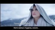 ♫ Demi Lovato - Stone Cold ( Официално видео) превод & текст