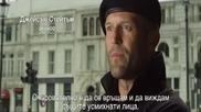 Холивудска олдскуул шайка рекламира България