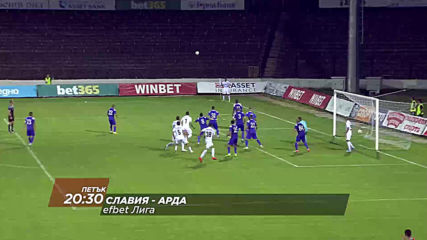 Футбол: Славия – Арда, мач от efbet Лига от 20.30 ч. на 30 август, петък по DIEMA SPORT