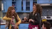 Shake It Up - Theme Song