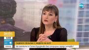 Запорираха сметките на Татяна Буруджиева заради интервю