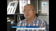 Опасни ескалатори по гари и метростанции - Новините на Нова