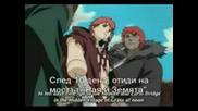 Naruto Shippuuden Ep.42 (bg Sub)
