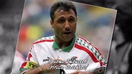 Честит Национален празник, Българи