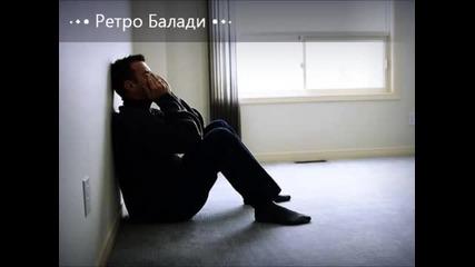 Руслан Мъйнов - Още Миг Моя