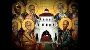 Петдесетница - Арабско песнопение
