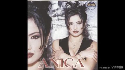 Anica Milenkovic - Nisam ti sudjena - (Audio 1999)