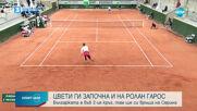 Спортни новини (23.09.2020 - късна емисия)