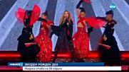 Мадона прави парти за рождения си ден в Куба