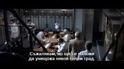 007 Джеймс Бонд- Диамантите са вечни (1971)_0001