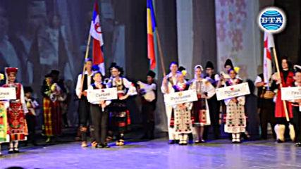 Започна 47-ият Международен фолклорен фестивал в Бургас