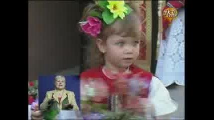 Новинарска Емисия 12.11.2008