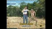 Калеко Алеко в Амазония [hq]