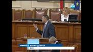 Депутат от БСП към депутат от ГЕРБ - Казвал ли съм ти, че си плешив и грозен - Новините на Нова