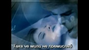 Sarah Connor - Living To Love You(bg.sub.pic)