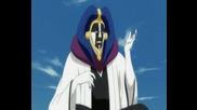 Bleach - Епизод 288 - Bg Sub