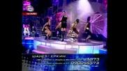 Шанел - Dinata, Dinata * Music Idol 2