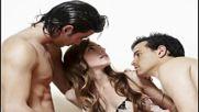 Какви интимни желания имат жените