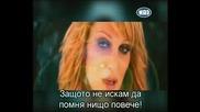 Natasha Teodoridou - Den Epitrebetai +bgsu