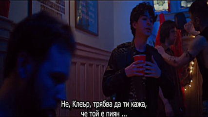 Алекс Странналюбов - Alex Strangelove - игрален филм 2018 - 3 от 3