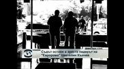 Цветелин Кънчев остава в ареста