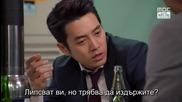 Бг субс! Sly and Single Again ( Cunning Lady ) / Необвързана и хитра (2014) Епизод 14 Част 2/2