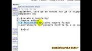 Как да направим Firefox 3d [hq]