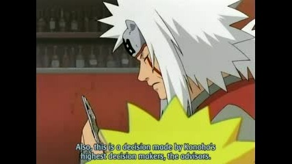 Naruto Episode 90