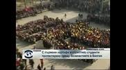 Студенти ядоха пържени картофи в знак на протест срещу безвластието в Белгия