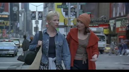 Апартамент в Ню Йорк - Целият филм Бг Аудио 1996