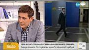 Депутат от ГЕРБ: Трябва да уважим мнението на българите зад граница