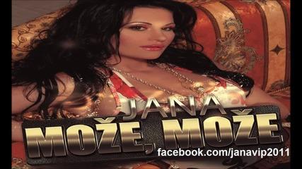 !!! Jana Todorovic 2014 - Moze, Moze - Prevod