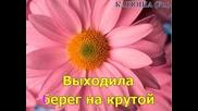 Руски - Катюша (караоке)