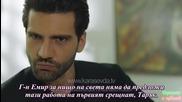 Черна любов Kara Sevda 16 еп. Трейлър 2 Бг.суб.