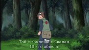 Naruto Shippuuden - Епизод 262 - Бг Субтитри