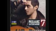 Mihalis Hatzigiannis - Mi me koitas (+ превод)