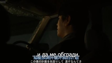 Bg Subs Boku dake ga Inai Machi - част 4 Филм