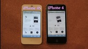 iphone 4s vs iphone 4 prilika