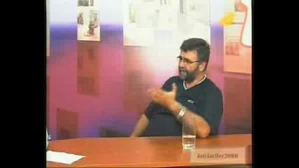 Диагноза И Георги Ифандиев 1.8.08 Част - 2