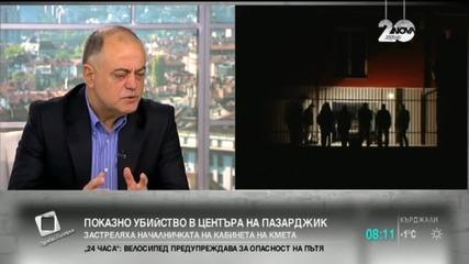 Атанасов: Смъртта на Стоянова за Пазарджик е като тази на Ахмед Емин за ДПС