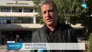 Как работят COVID зоните за домашно лечение във Враца и Русе